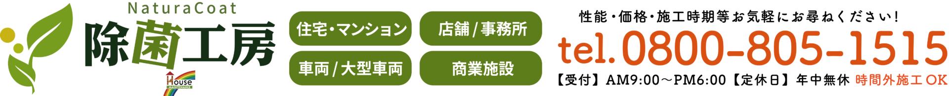 mid_logo
